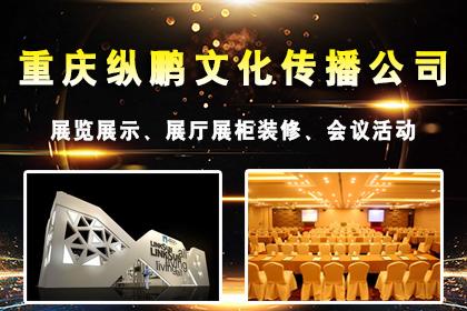 上海展台设计