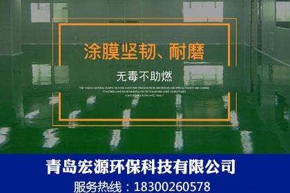 咸宁化工涂料厂家批发价