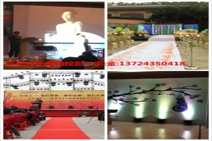 深圳舞台灯光设备租赁
