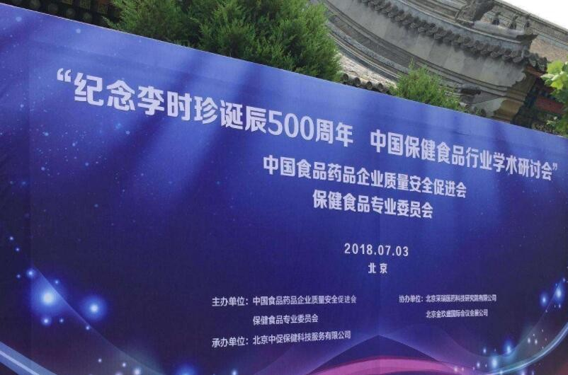 北京八棱柱展位租赁