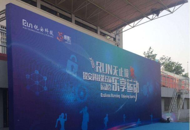 北京舞台桁架背景板搭建