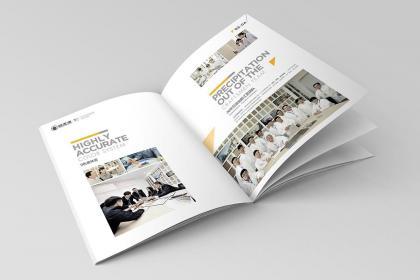 重庆企业画册设计印刷