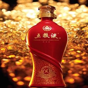 北京销售陈年老酒
