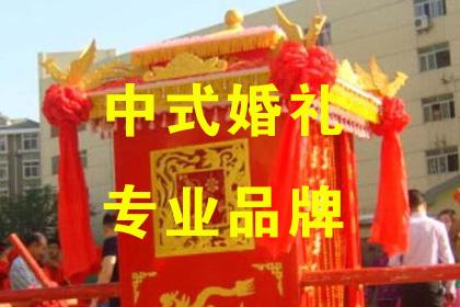 武汉聚会场地