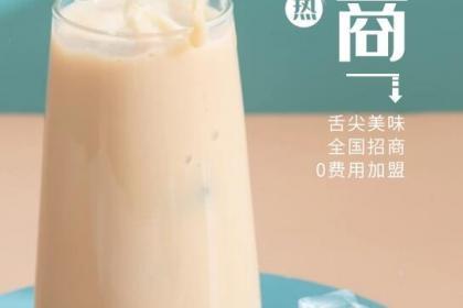 贵州奶茶原料批发