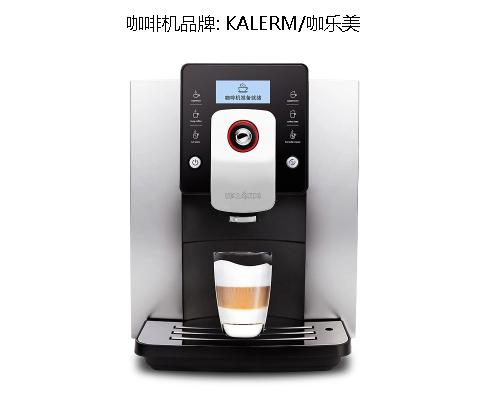 贵州咖啡原料零售