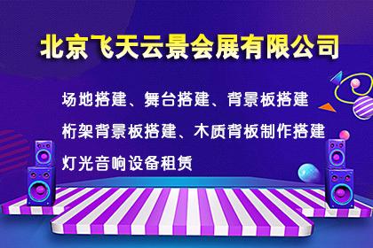 北京舞龙舞狮团队