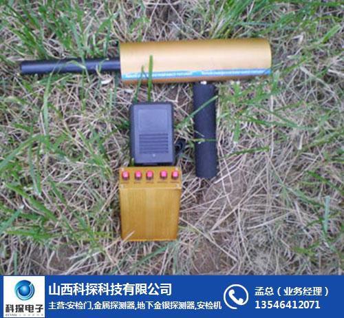 金属探测器11.jpg
