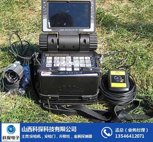 金属探测器3.jpg
