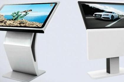 广州3D微信签到