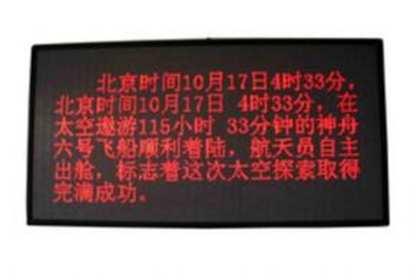 广州互动投影出租