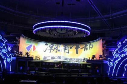 广州体感游戏租赁
