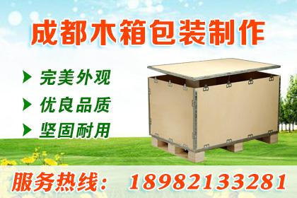 重庆铝箔编织袋生产