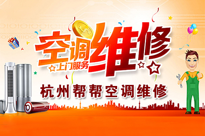 杭州水电安装维修