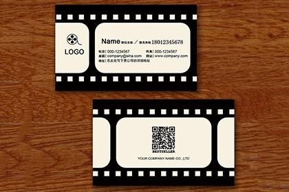 张江印名片