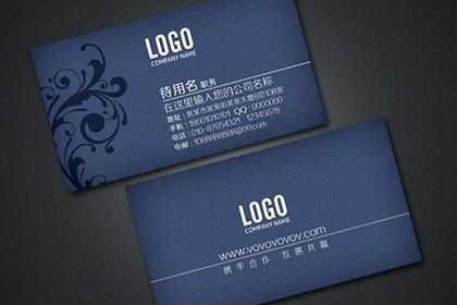 上海浦东印名片