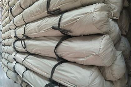 水土保护毯7020型销售
