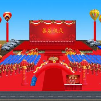 武汉舞台灯光出租