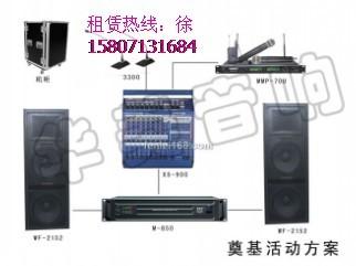 武汉高清液晶电视出租