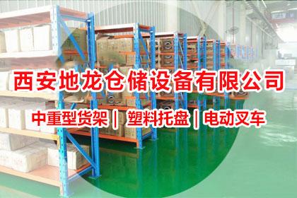 荆州制冷公司