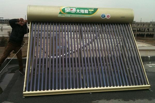 四季沐歌太阳能武汉总经销