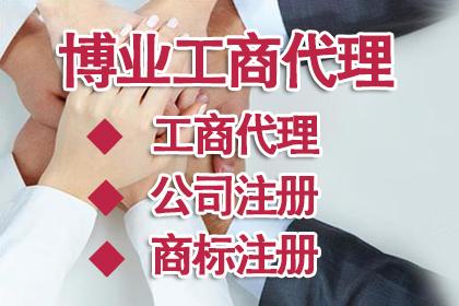 广州高企认定申