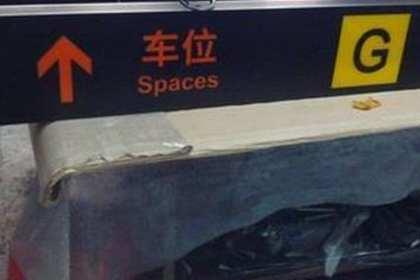 交通安全设施厂家