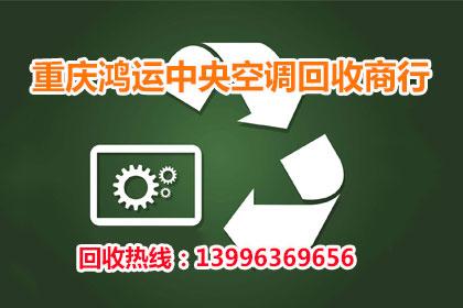 重庆变压器回收