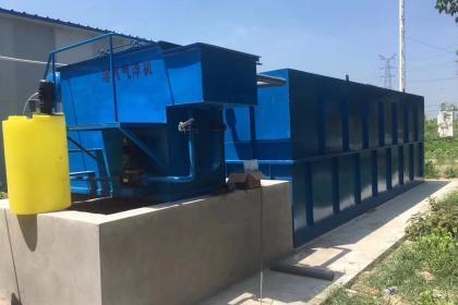 净化水设备销售