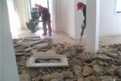西安混凝土切割