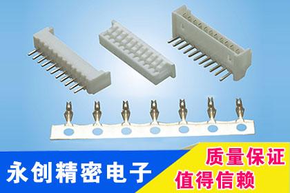 深圳语音芯片生产厂家