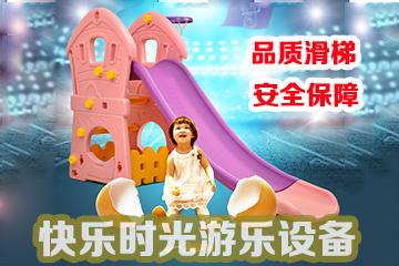 石家庄幼儿园玩具批发