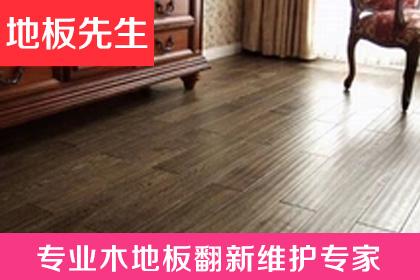 济南商业木地板翻新