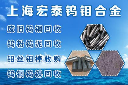 天津cnc刀具回收