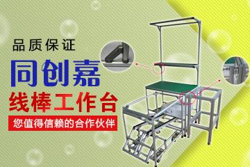 沧州钢绞线生产