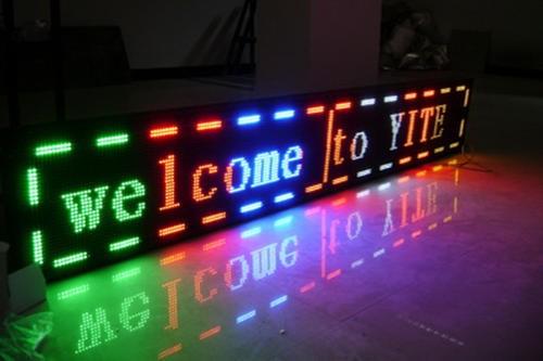 LED显示屏批发