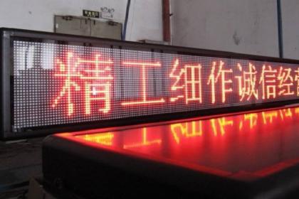 新疆LED全彩屏
