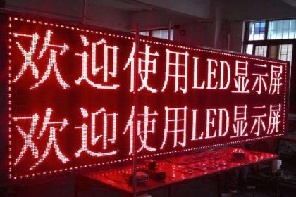 新疆led显示屏安装