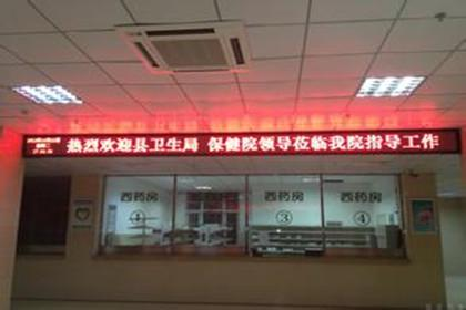 新疆LED显示屏