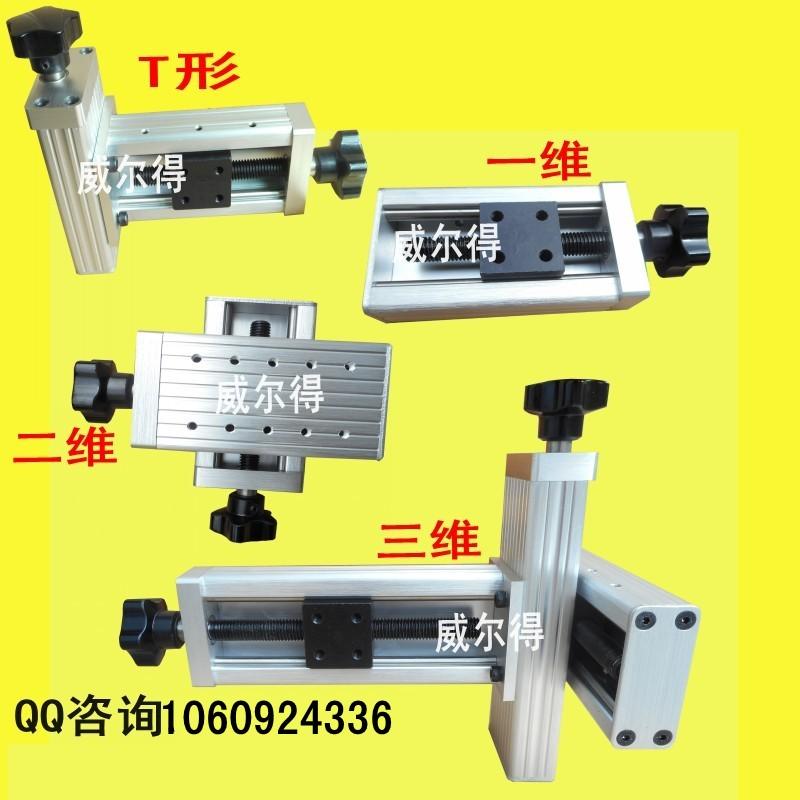 DSCN2245-10_conew5.jpg