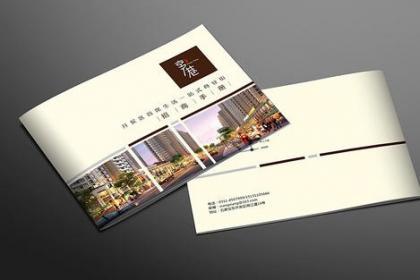 重庆专业画册设计制作