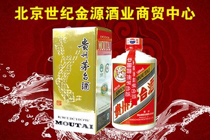 荆州啤酒加盟