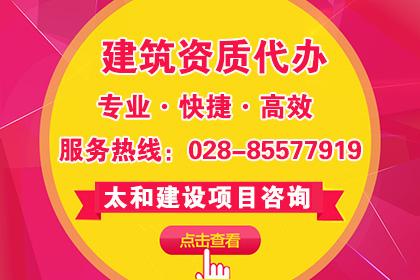 广州天河区营业执照代办