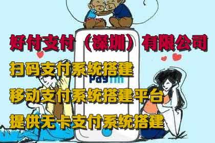 深圳企业注册咨询