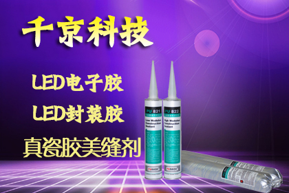深圳硅胶垫