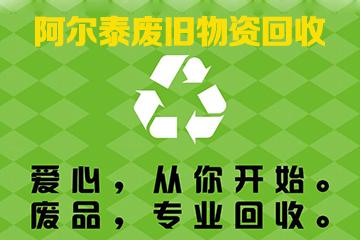 东莞二手喷涂设备回收
