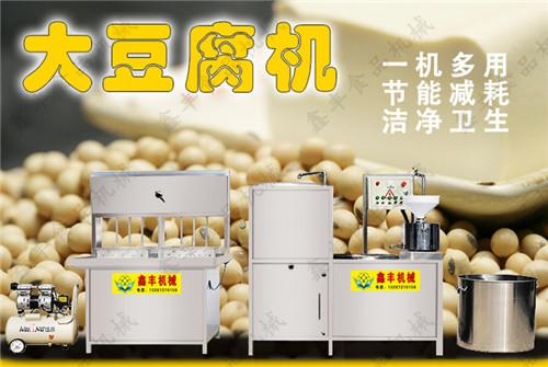 豆腐机 (45).jpg