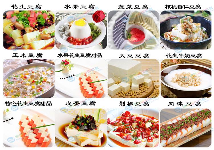 F 不锈钢豆腐机 (28).jpg