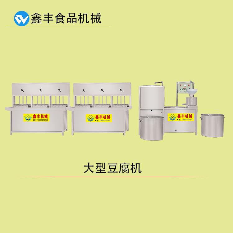 时产500斤豆腐机.jpg
