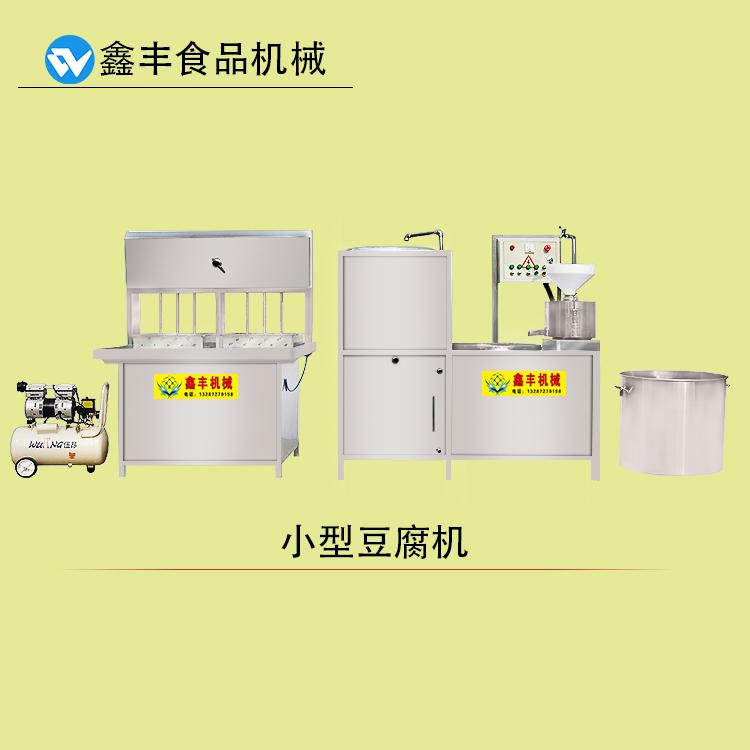 时产200斤豆腐机...jpg